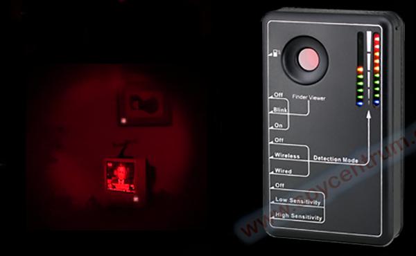 Poloska és kémkamera kereső készülék